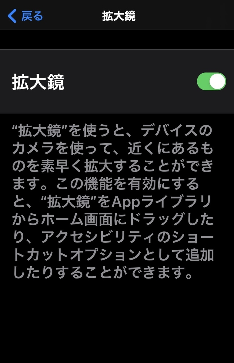 f:id:ma_sugiyama:20210602185930j:plain
