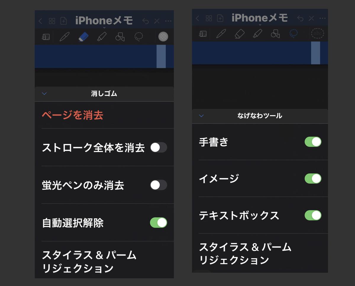 f:id:ma_sugiyama:20210606193542j:plain