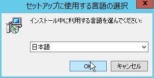 f:id:ma_suzuki:20161106150358j:plain