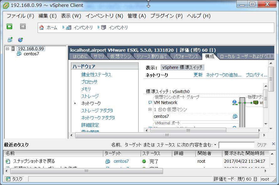 f:id:ma_suzuki:20170422171326j:plain