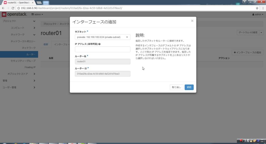 f:id:ma_suzuki:20170422171855j:plain