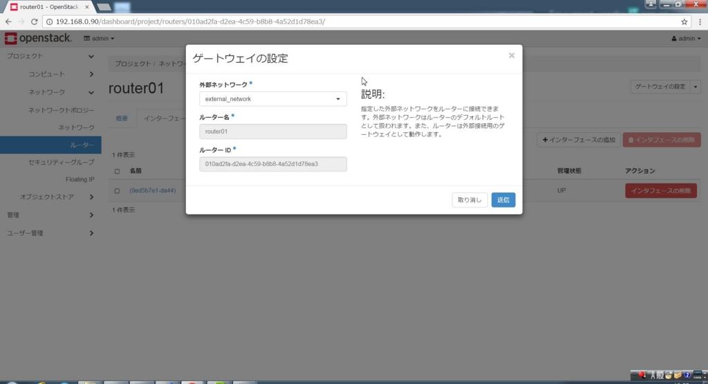 f:id:ma_suzuki:20170422172013j:plain