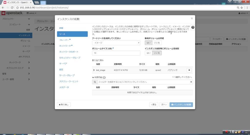 f:id:ma_suzuki:20170422172246j:plain