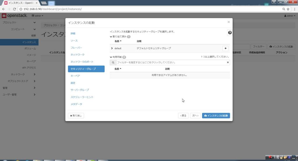 f:id:ma_suzuki:20170422172318j:plain