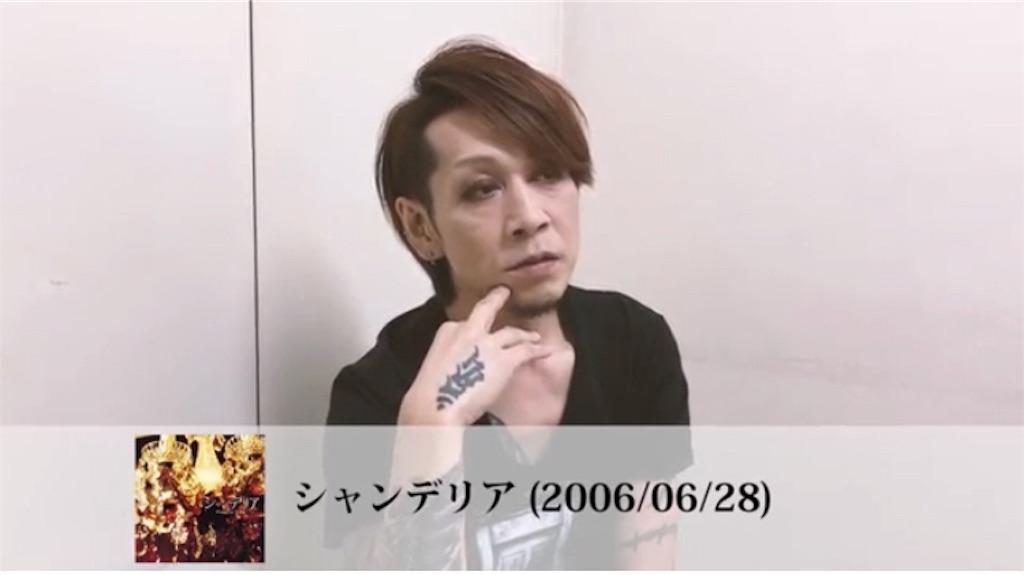 f:id:ma_tsuki62:20180413223616j:image