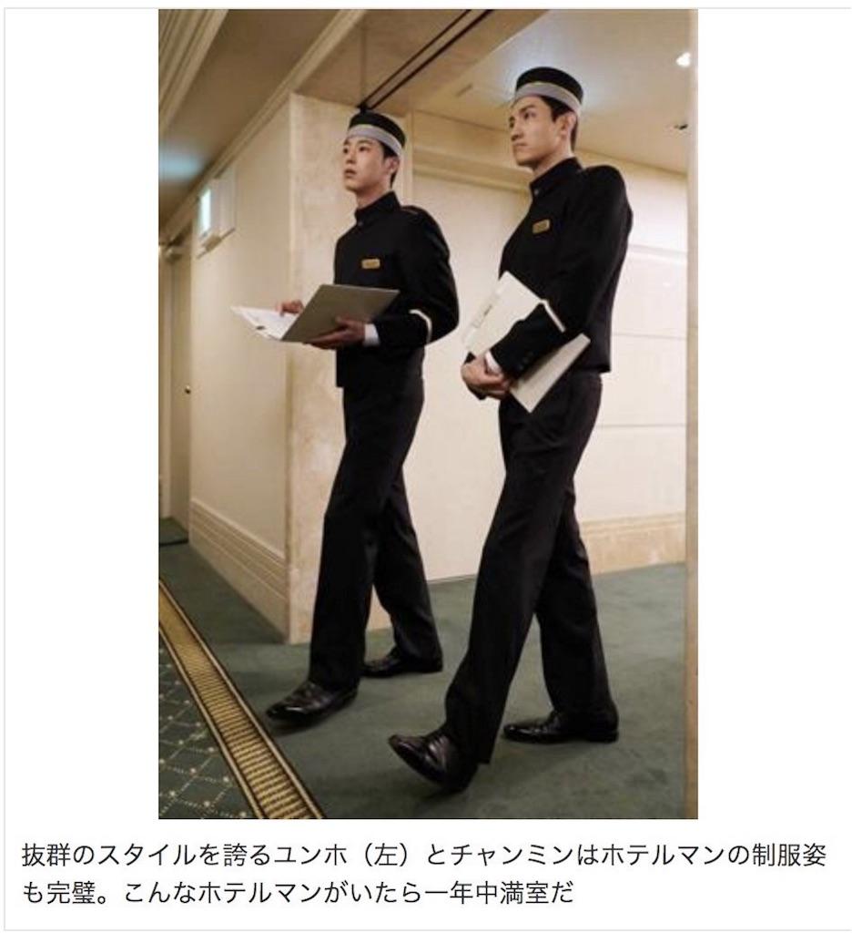 f:id:ma_tsuki62:20180504213641j:image