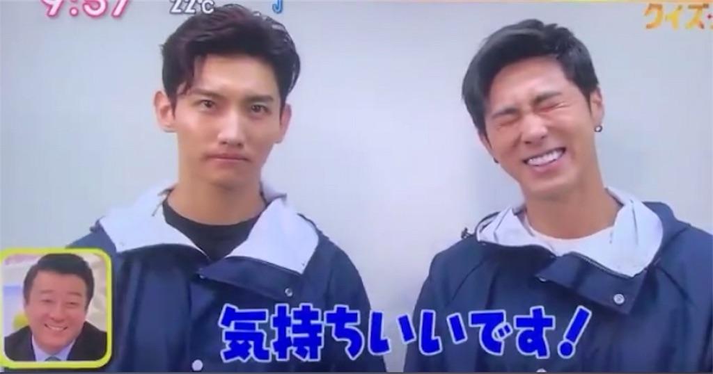 f:id:ma_tsuki62:20180611214336j:image