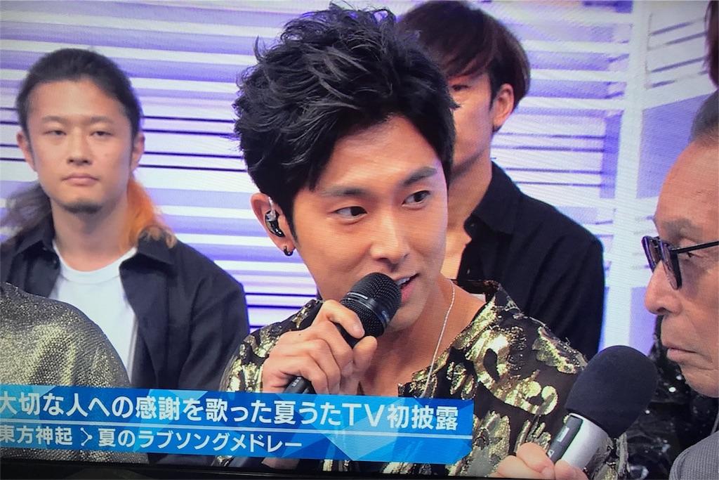 f:id:ma_tsuki62:20180721220154j:image