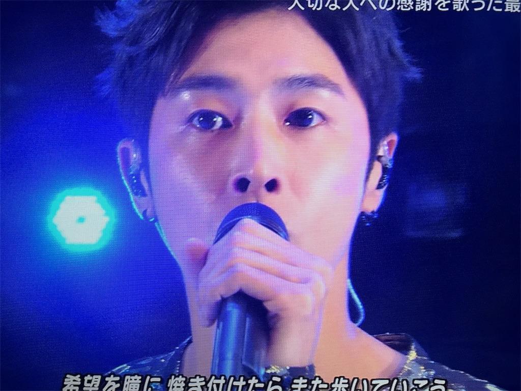 f:id:ma_tsuki62:20180721221059j:image