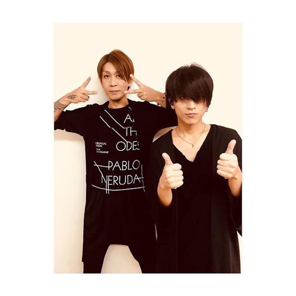 f:id:ma_tsuki62:20180923223910j:image