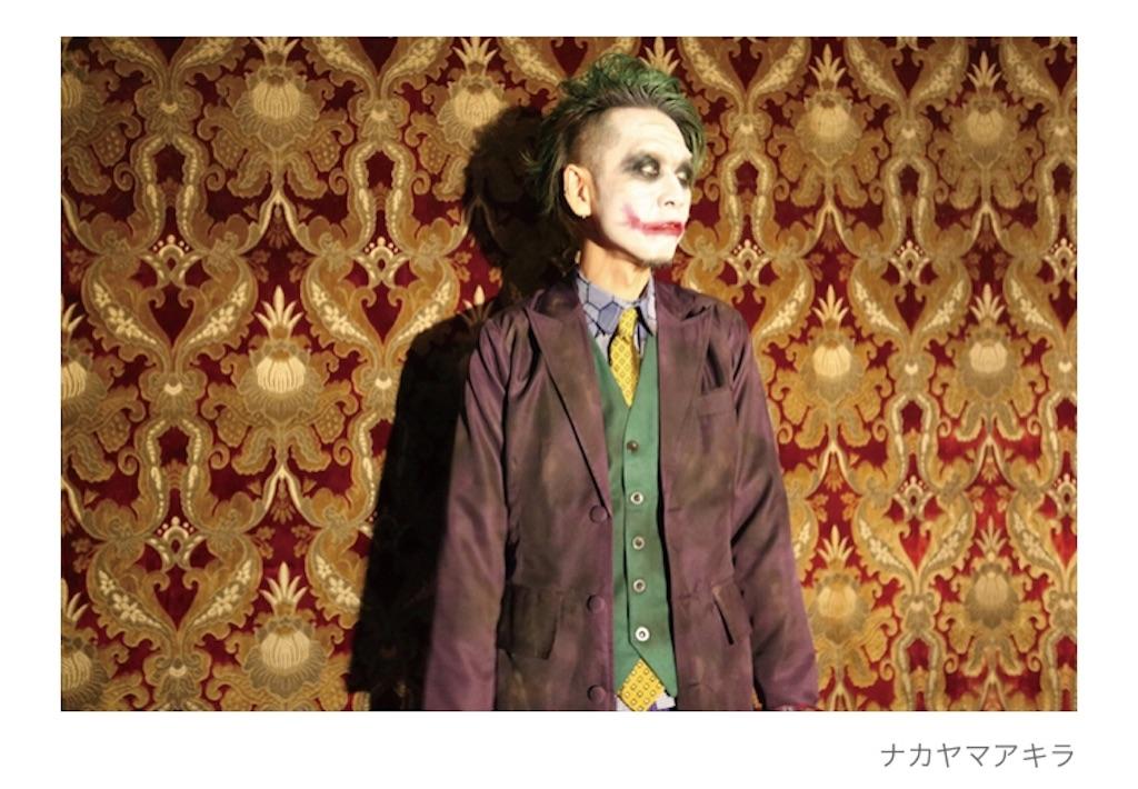 f:id:ma_tsuki62:20181030140114j:image