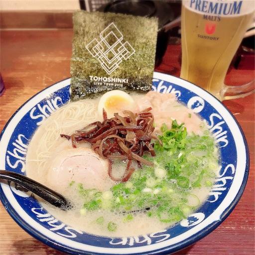 f:id:ma_tsuki62:20191110004149j:image