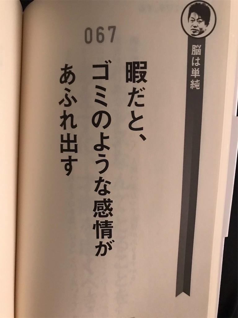 f:id:maa-kunn:20190121213624j:image