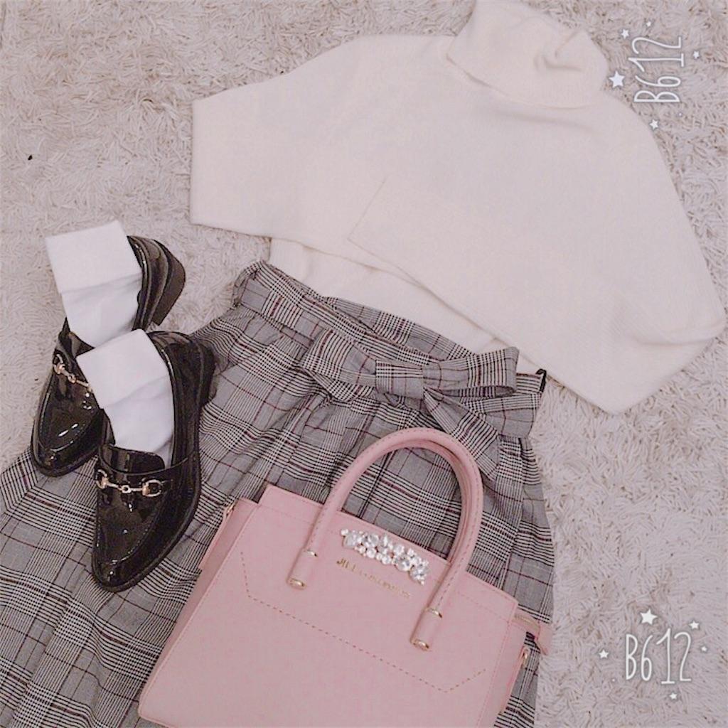 f:id:maa_wear:20180119143701j:image