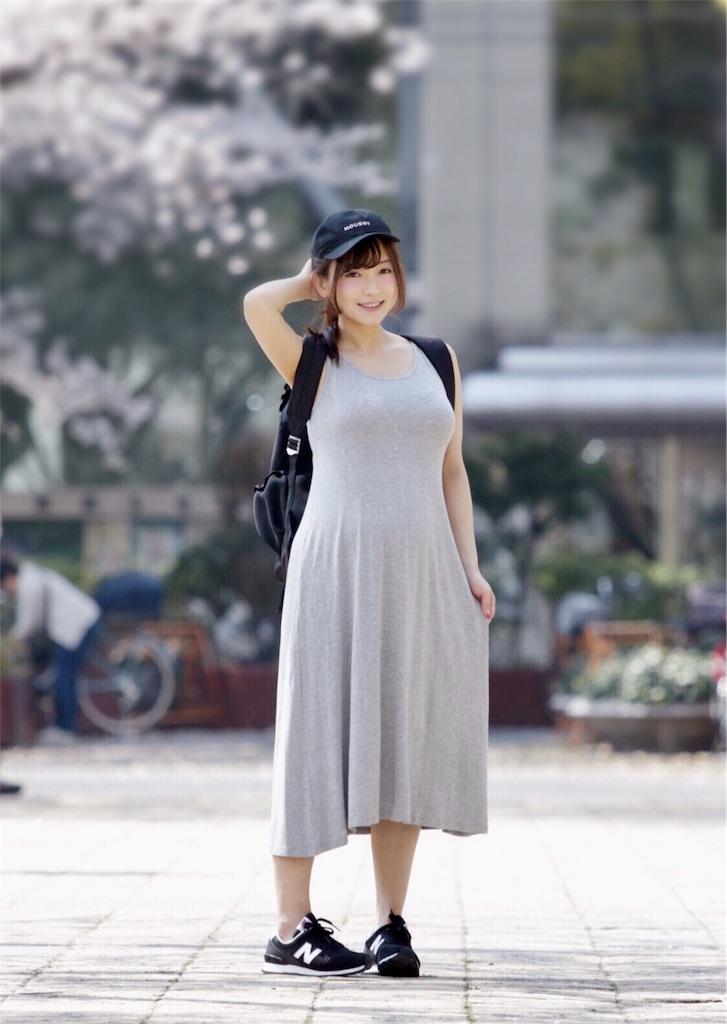 f:id:maa_wear:20180401194353j:image