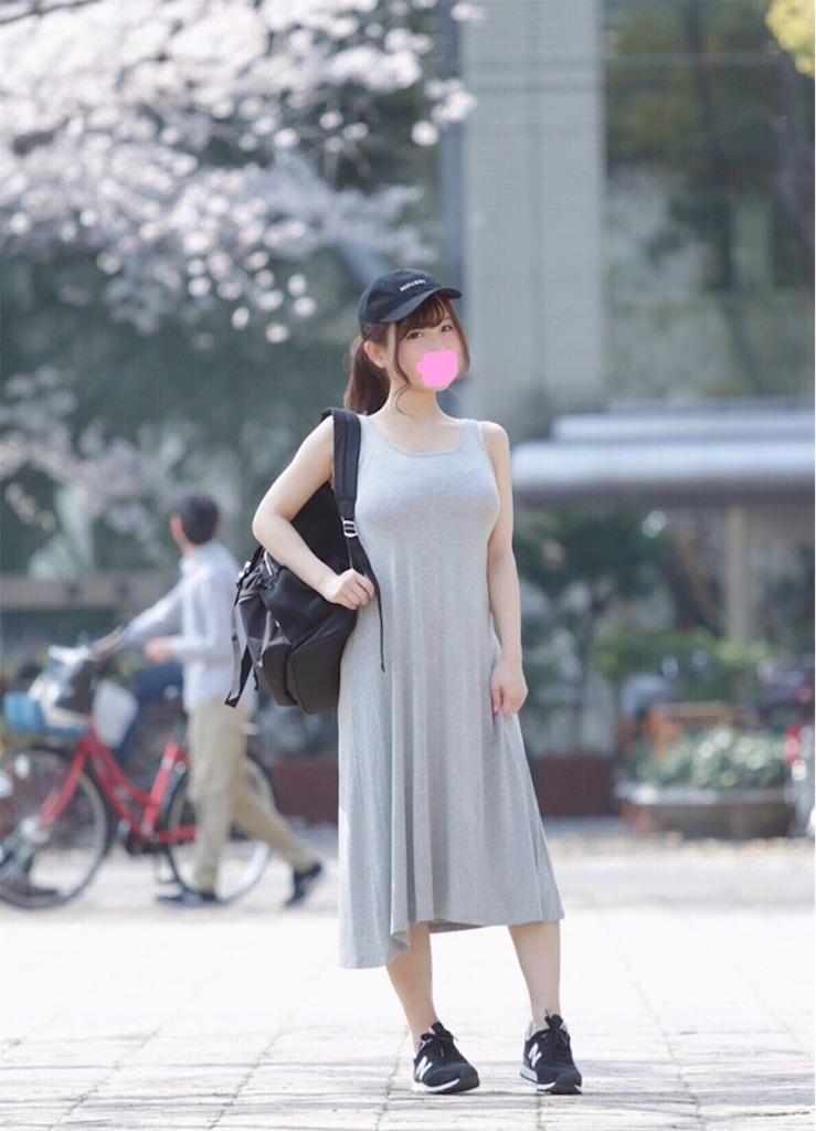 f:id:maa_wear:20180401194507j:image