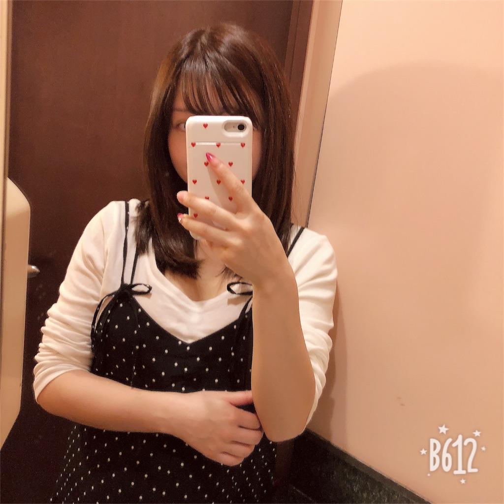 f:id:maa_wear:20180411155641j:image