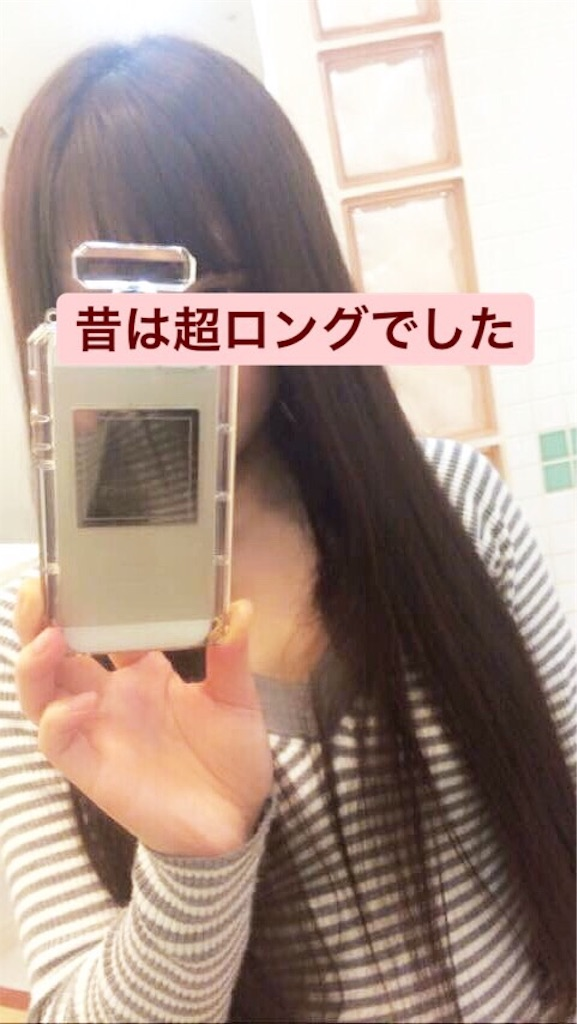 f:id:maa_wear:20180411162713j:image