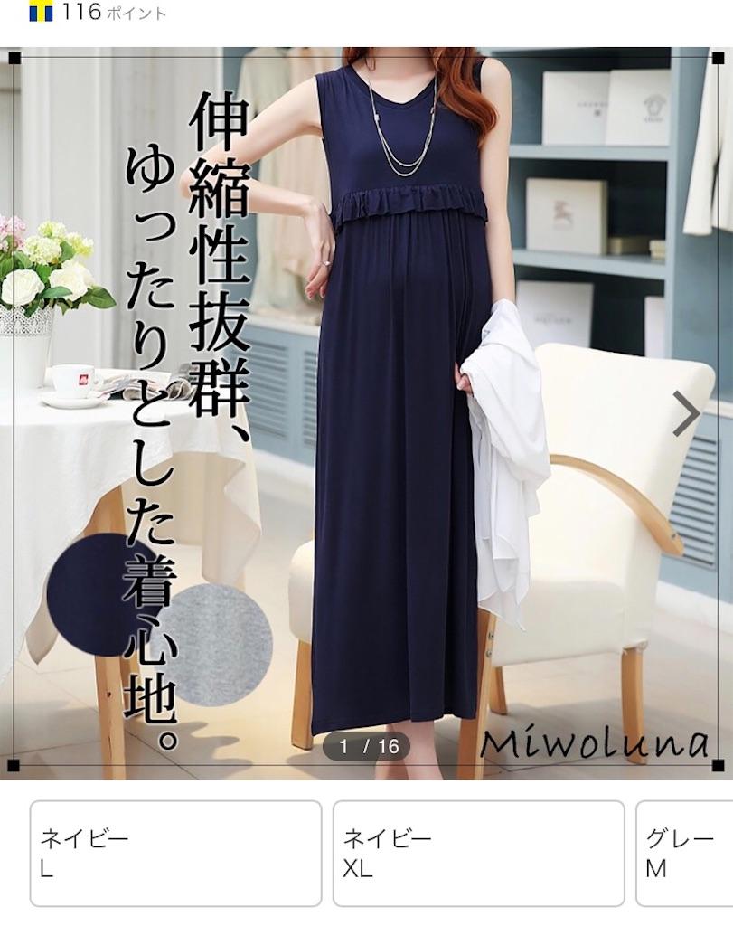 f:id:maa_wear:20180420143918j:image