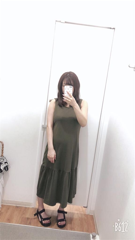 f:id:maa_wear:20180422201702j:image