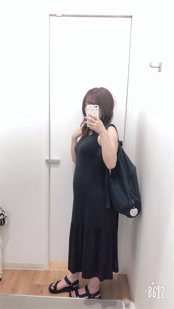 f:id:maa_wear:20180422201808j:image