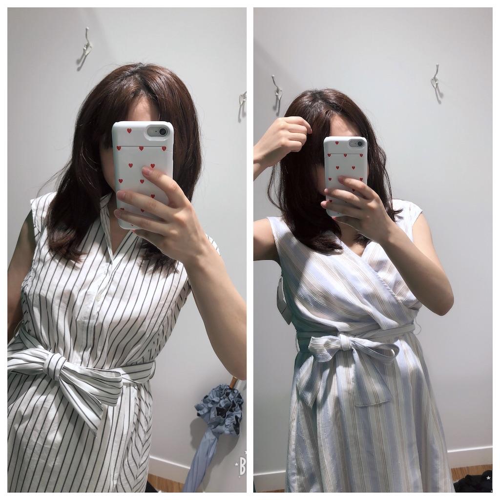 f:id:maa_wear:20180514202613j:image
