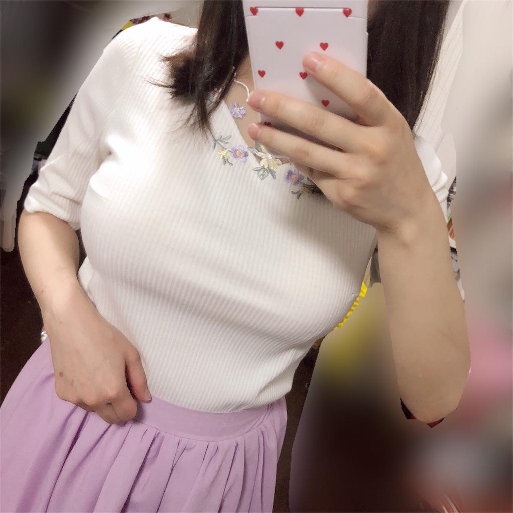 f:id:maa_wear:20180531144547j:image