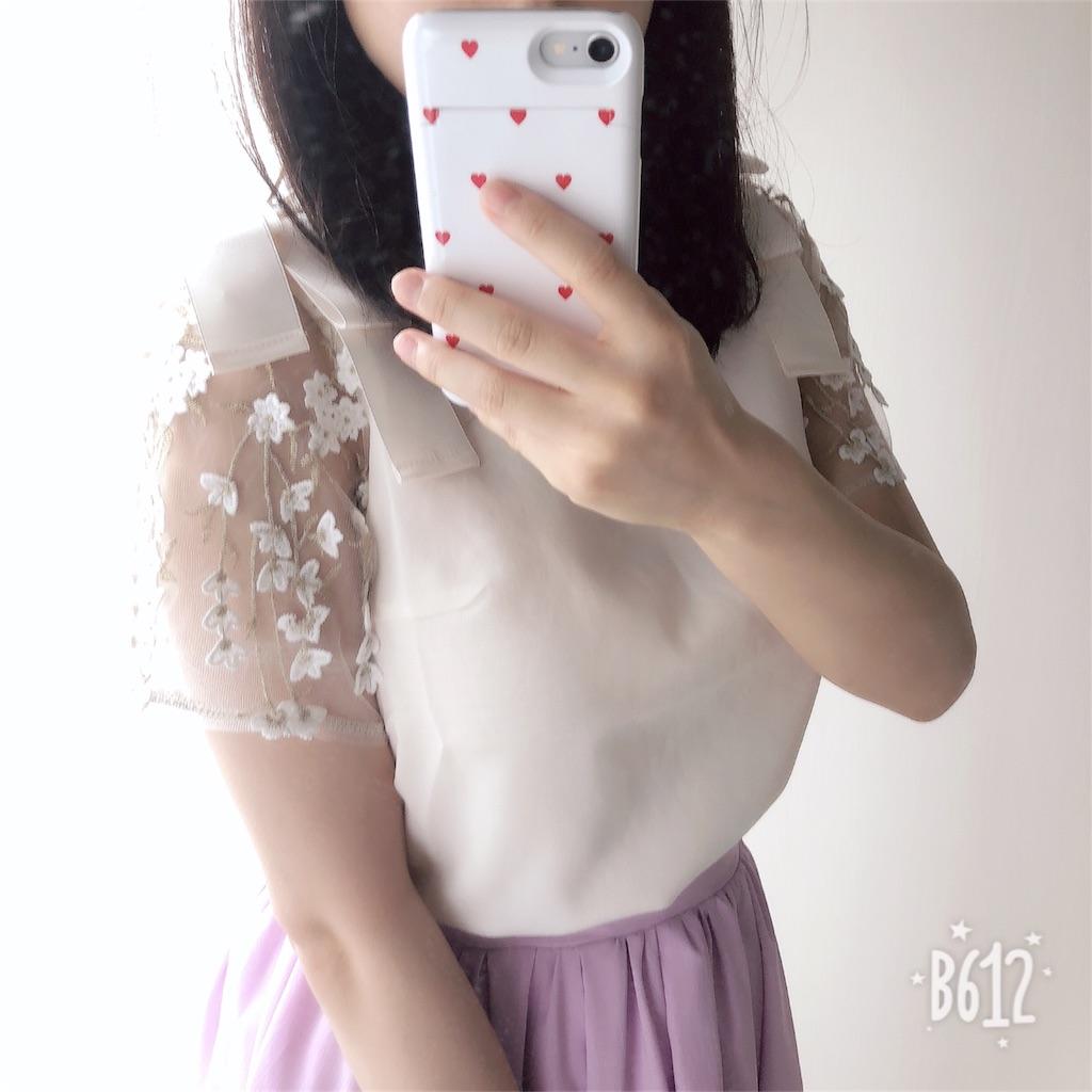 f:id:maa_wear:20180531144655j:image