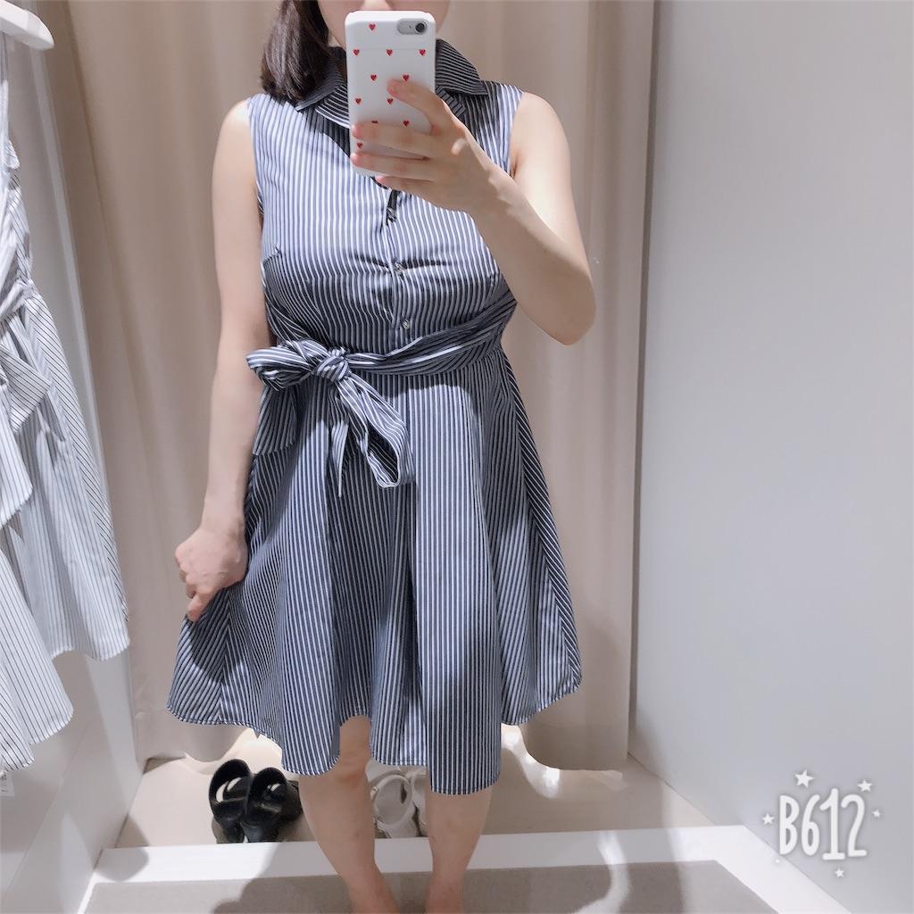 f:id:maa_wear:20180613161234j:image