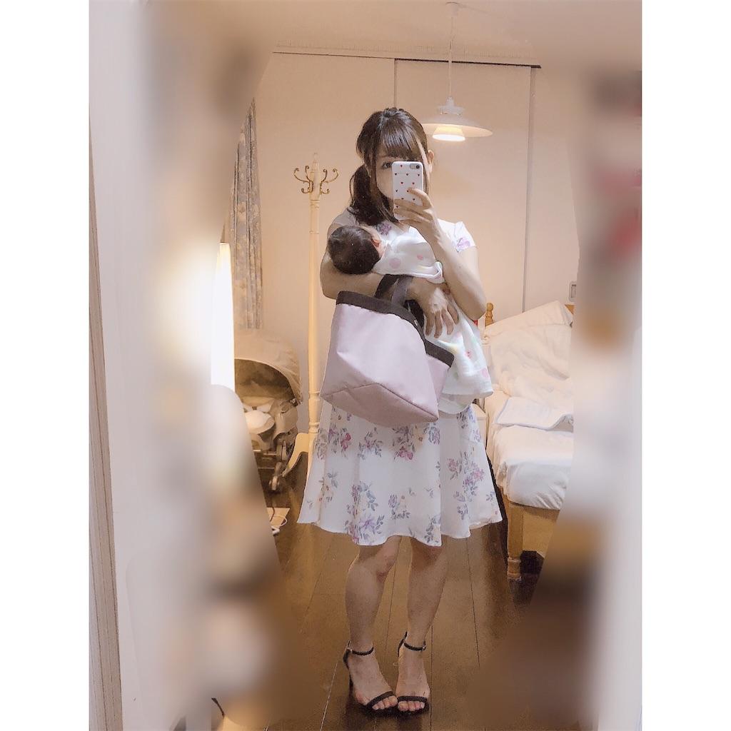 f:id:maa_wear:20180616224842j:image