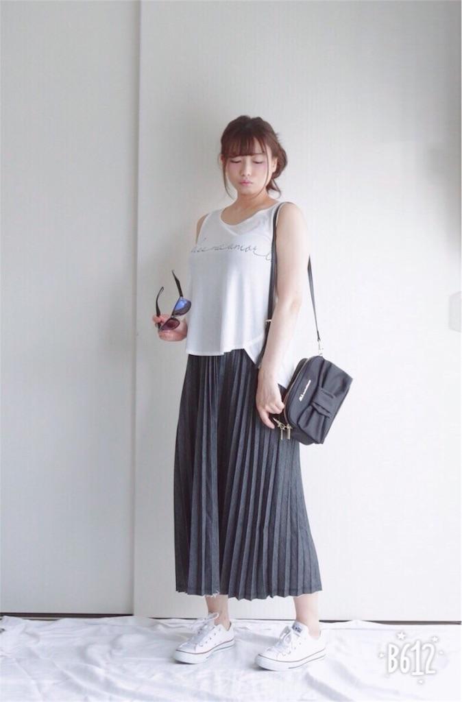 f:id:maa_wear:20180804071533j:image