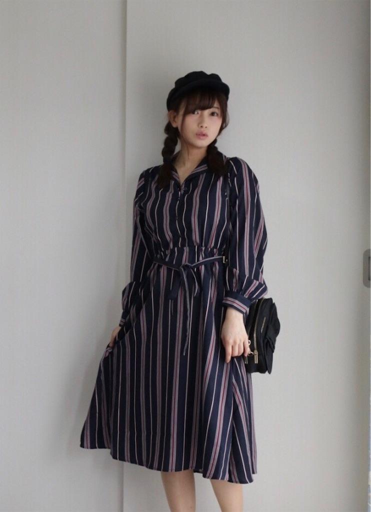 f:id:maa_wear:20180910201733j:image