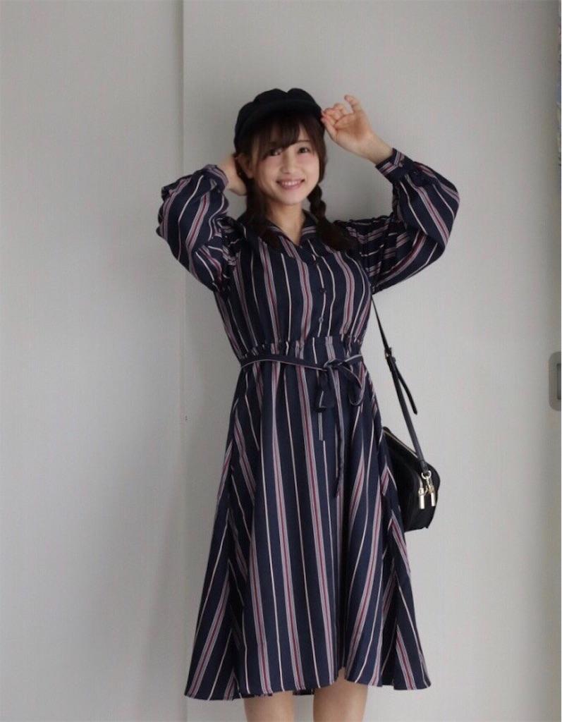 f:id:maa_wear:20180910201741j:image