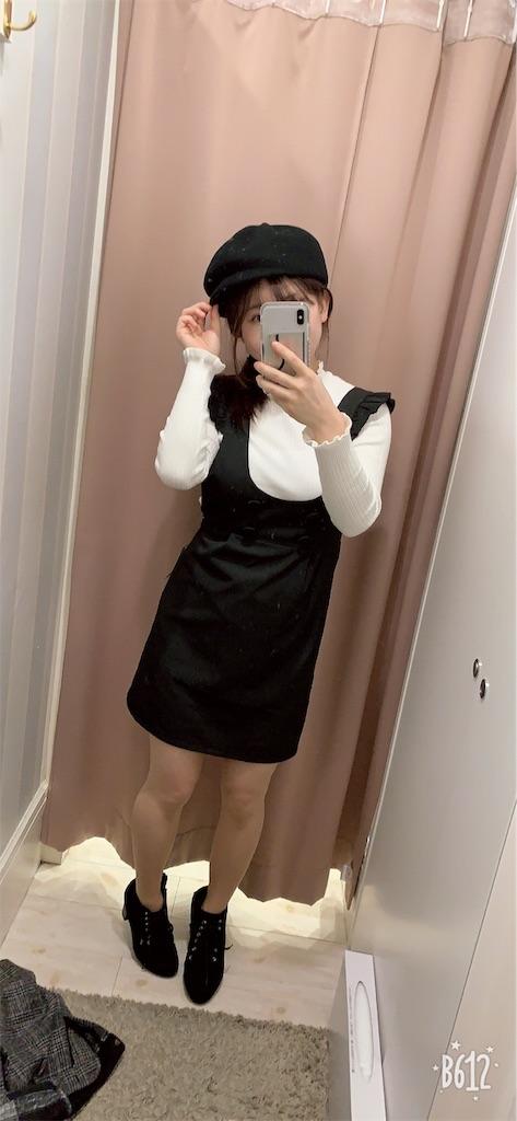 f:id:maa_wear:20181117202708j:image