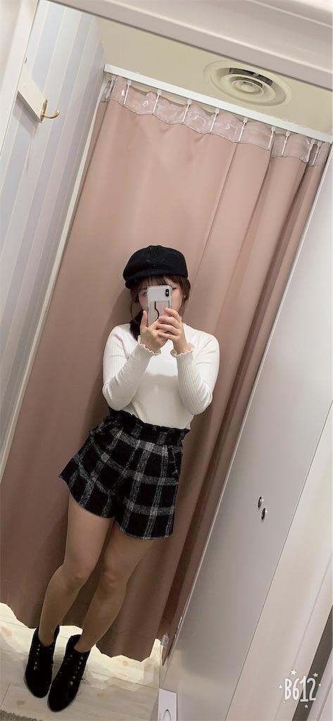 f:id:maa_wear:20181117202716j:image