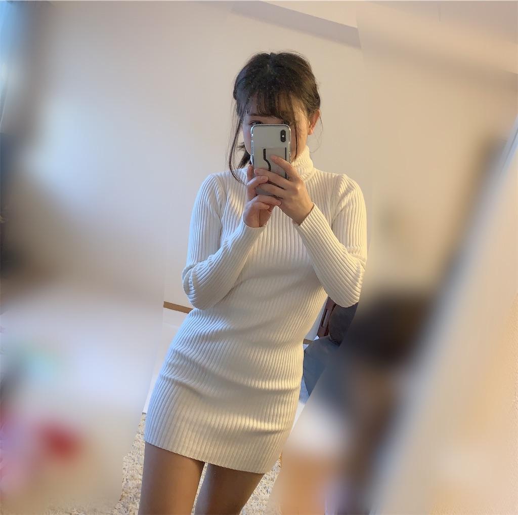 f:id:maa_wear:20181228222021j:image
