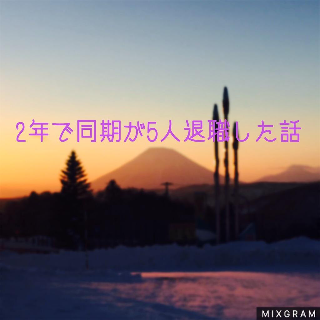 f:id:maacha1210:20170209042229j:image
