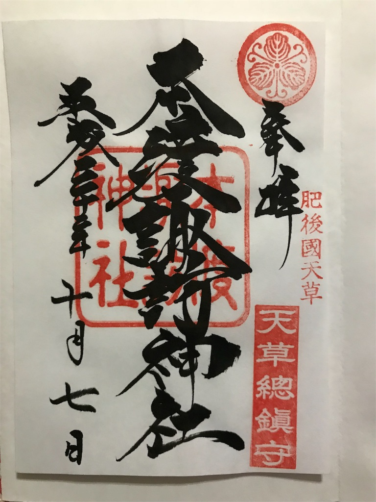 f:id:maakyu:20181008183639j:image
