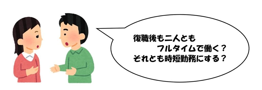 f:id:maamiitosan:20190202141246j:plain