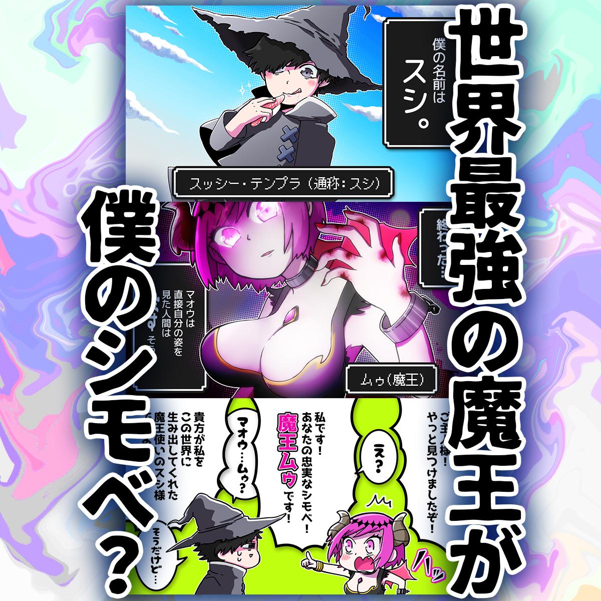 キャラクターデザイン,characterdesign,イラスト,illustration,Kindle
