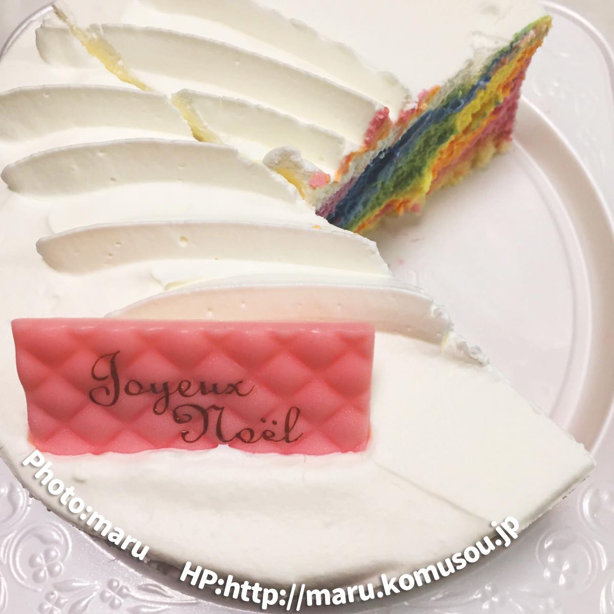 ケーキ,レインボーケーキ