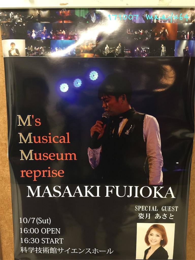 f:id:maayu64:20180507075533j:image