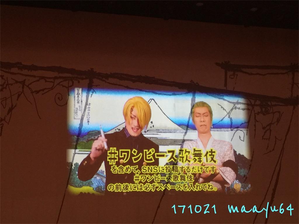 f:id:maayu64:20180527214243j:image