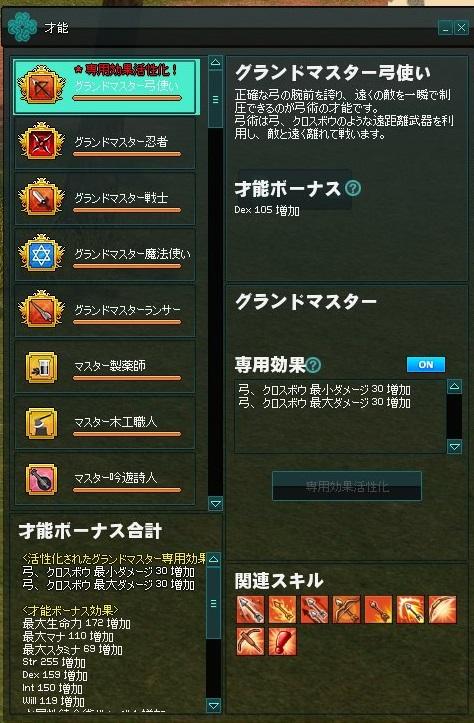 f:id:mabiYuffie435Output:20170703205902j:plain