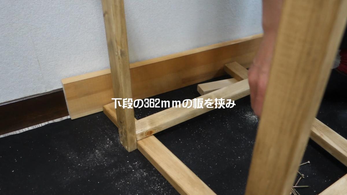 f:id:mabo2011:20200405074430p:plain
