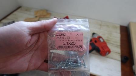 f:id:mabo2011:20200505073800j:plain