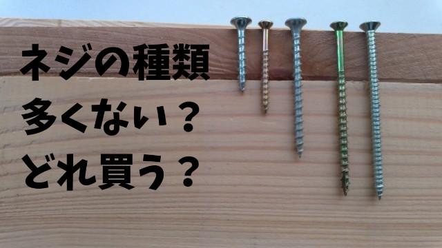 f:id:mabo2011:20200528063532j:image