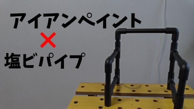 f:id:mabo2011:20200615141605j:image
