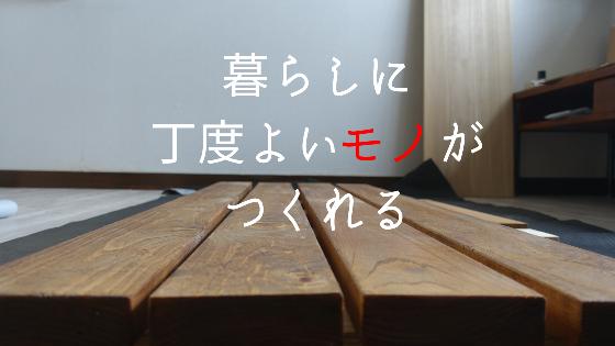 f:id:mabo2011:20200620143235p:plain