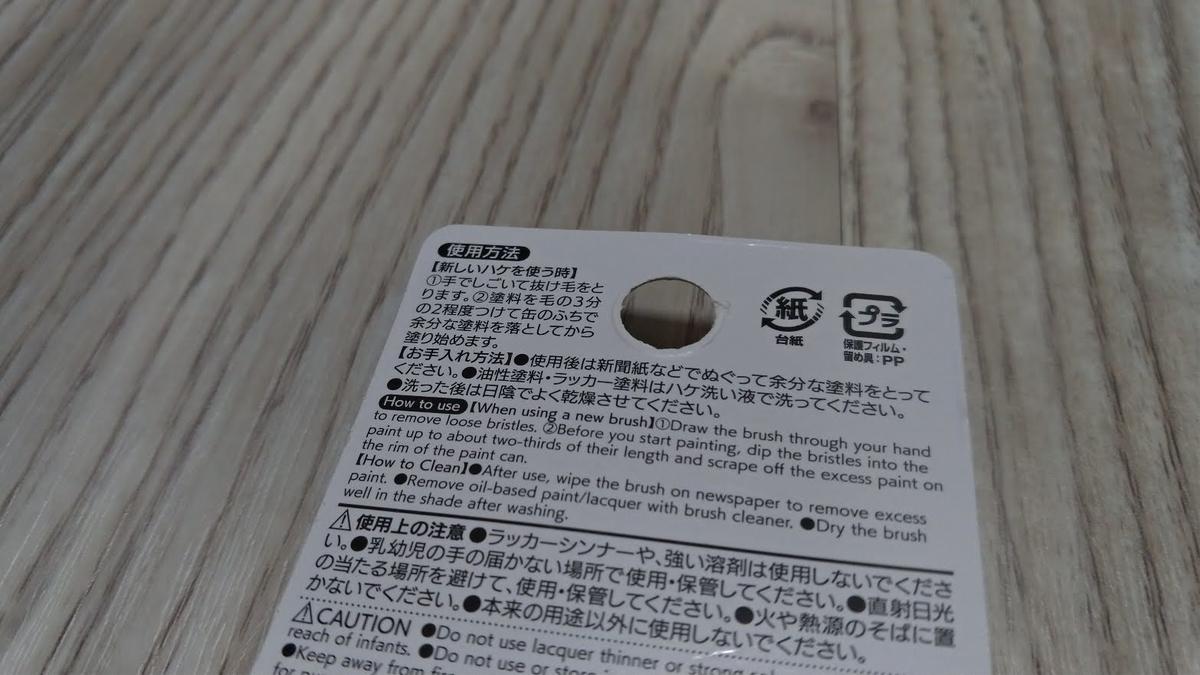 f:id:mabo2011:20200708052827j:plain